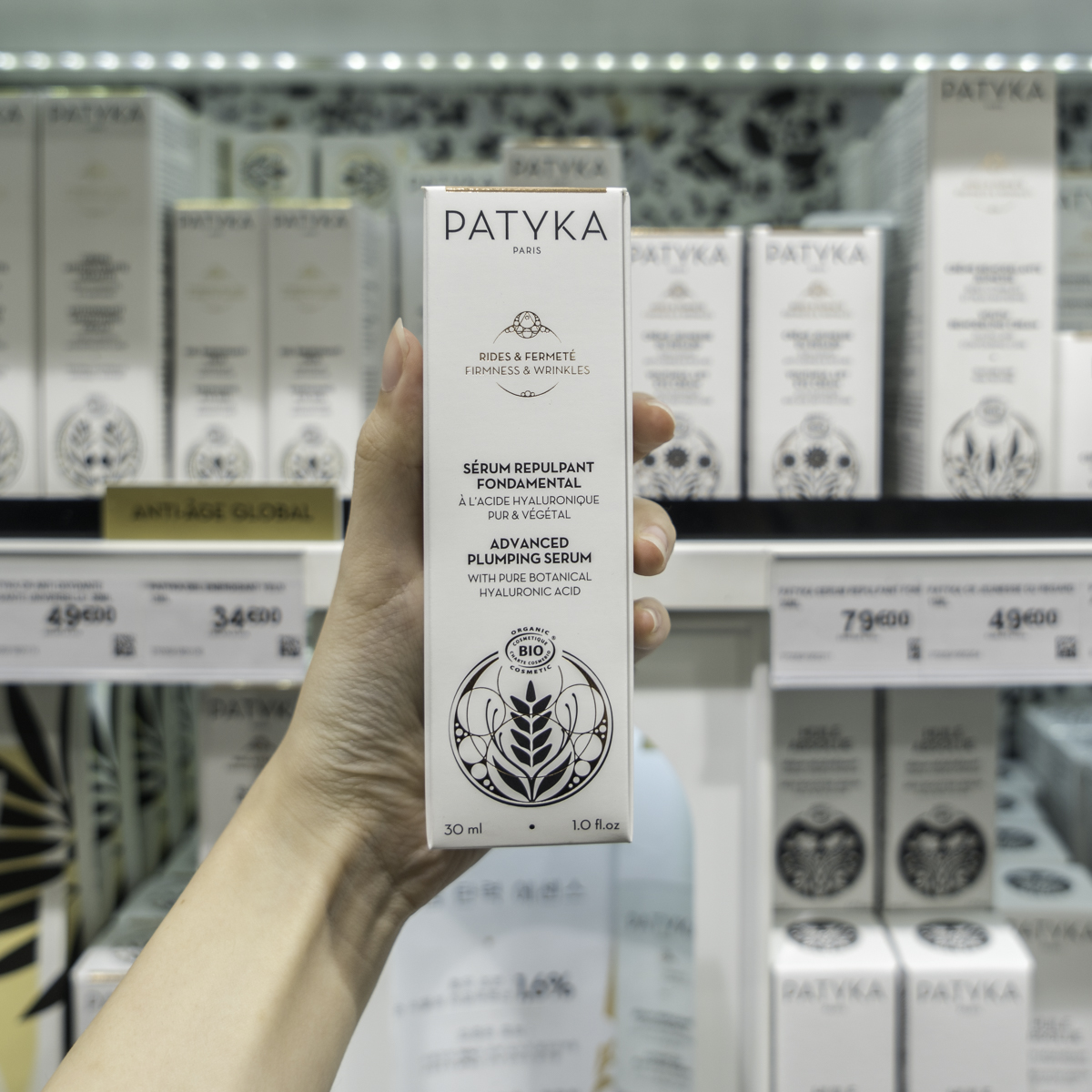 where to buy Patyka