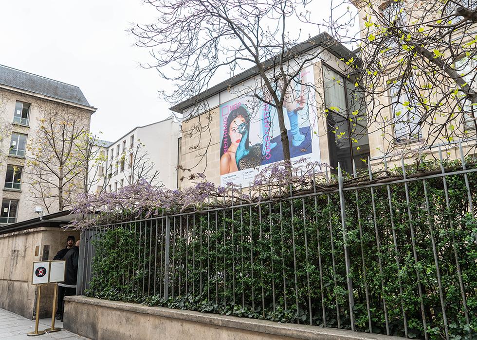 玛黑区 巴黎欧洲摄影之家