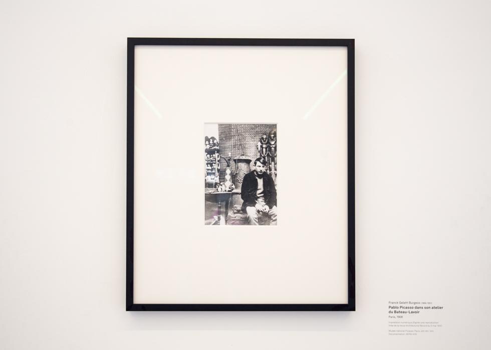 巴黎毕加索作品展