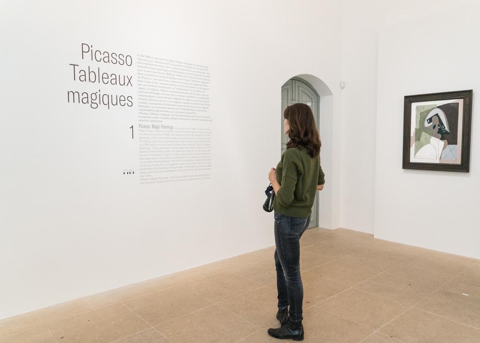 毕加索博物馆最新展览